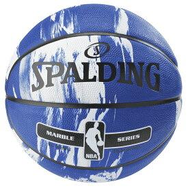 マーブルコレクション ブルー ラバー 7号球 NBAロゴ入り 83-633Z | 正規品 SPALDING スポルディング バスケットボール バスケ NBA 7号 ラバー ゴム 屋外 外用 屋内 室内
