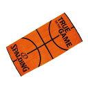 ベンチタオル SAT130660   正規品 SPALDING スポルディング バスケットボール バスケ NBA タオル アクセサリー 小物 …