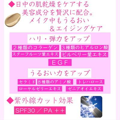 【送料無料】【定形外郵便】(BB,MP)BBクリーム、ポンポンパウダーがセットの超お得な限定セット!ビノワ超簡単メイクセット(P50431)