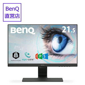 【直営店】BenQ ベンキュー LEDアイケアモニター ディスプレイ GW2283 (21.5インチ/フルHD/IPS/ウルトラスリムベゼル/輝度自動調整(B.I.)搭載/ブルーライト軽減/スピーカー付き)