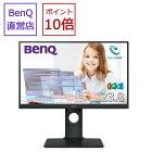 【直営店】BenQ ベンキュー アイケアモニター GW2480T 23.8インチ/フルHD/IPS/ノングレア/輝度自動調整(B.I.)/カラーユニバーサルモード/スピーカー/HDMI/DP/D-sub/高さ調整/回転