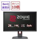 【直営店】BenQ ベンキュー ZOWIE 24インチ ゲーミングモニター XL2411K 144Hz DyAc機能搭載 応答速度1ms esports