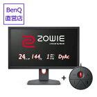 【楽天ダイレクトショップ限定】BenQ ベンキュー ZOWIE 24インチ ゲーミングモニター XL2411K-BQ (S.Switch付き)144Hz DyAc機能搭載 応答速度1ms esports