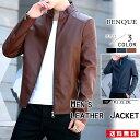 【半額セール】 メンズ ジャケット ブラック ブラウン ネイビー アウター 大きいサイズ 2XL XXL カジュアル シンプル ハイネック 秋冬