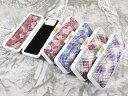 ◆『印鑑ケース・はんこケース』まるで宝石箱♪/ジュエルプリズムケース/10.5mm〜12mm用/4色から選べます/キラキラ!/…