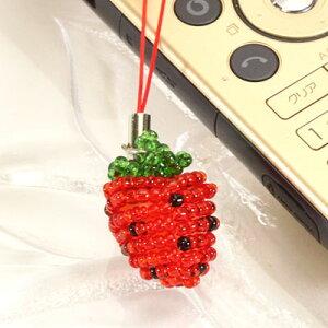 ◆キュートな手作り風♪/ビーズのイチゴ/ストロベリーストラップ【福袋価格】【RCP】