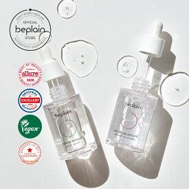 【beplain 公式】シカフル アンプル BHAピーリング 美容液 韓国 アンプルセット 韓国コスメ 美容液でできる角質除去 毛穴ケア 人気美容液 無料配送