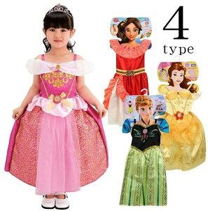 ドレス プリンセスドレス 子供服 4種 キャラクター キャラクターチャーム ディズニー 女の子