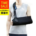 骨折 アーム ホルダー 腕 骨折 三角巾 アームスリング 三角巾 骨折 肘用サポーター アームホルダー 腕 腕吊り 骨折 腕…