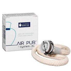ランプベルジェ 【ホワイト箱】 新型 セラミックバーナー (AIR PUR system 3C) 新型バーナー あす楽 対応