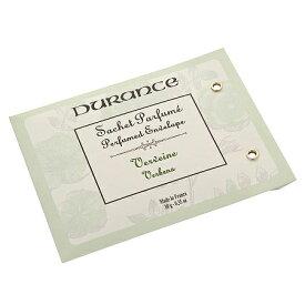 メール便 送料無料 デュランス Durance エンベロープ【バーベナ 47507】 Scent envelopes 香り袋 匂い袋 サシェ