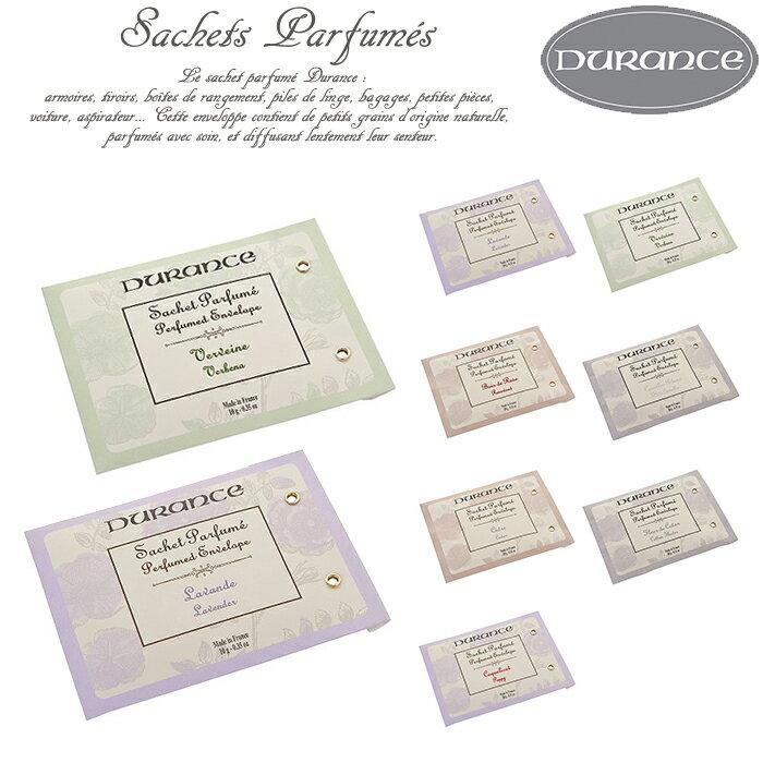メール便 送料無料 デュランス Durance サシェ エンベロープ Scent envelopes 香り袋 匂い袋 サシェ 防ダニ