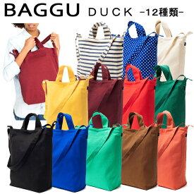 税込5,400円以上送料無料 BAGGU Duck BAGGU ダック バッグ baggu duck bag【バグー DUCK BAG ショルダーバッグ エコバッグ】【 レディース メンズ ユニセックス】【トート トートバッグ】【あす楽対応】