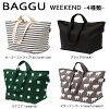 BAGGU Bagh | WEEKEND BAG | Week-end bag | Recycled cotton canvas zippered Tote 2-WAY