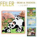 メール便 送料無料 フェイラー ハンカチ 25×25 ベア&フレンズ Bear&Friends Feiler Chenille Towel