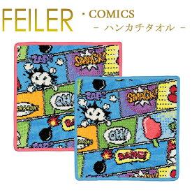 メール便 送料無料 フェイラー ハンカチ 25×25 コミックス Comics Feiler Chenille Towel