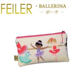 送料無料 メール便 フェイラー フラット ポーチ M10 バレリーナ Ballerina Flat Pouch