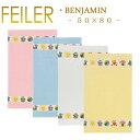 送料無料 フェイラー Feiler ハンドタオル 50×80 ベンジャミン BENJAMIN Feiler Hand Towel あす楽 対応