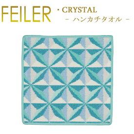 メール便 送料無料 フェイラー ハンカチ 30×30 クリスタル CRYSTAL Feiler Chenille Towel
