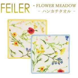 メール便 送料無料 フェイラー ハンカチ 25×25 フラワーメドゥー Flower Meadow Feiler Chenille Towel