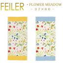送料無料 フェイラー ハンドタオル 37×80 フラワーメドゥー Flower Meadow Feiler Chenille Hand Towel あす楽 対応