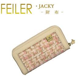 送料無料 フェイラー M2 財布 ジャッキー Jacky 19×10 Feiler Chenille Wallet あす楽 対応