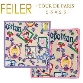 フェイラー ハンカチ ツール ド パリス 25×25cm Tour De Paris Feiler Chenille Towel