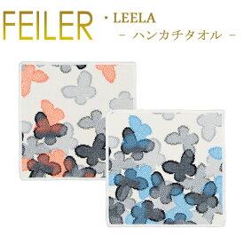 メール便 送料無料 フェイラー ハンカチ 30×30 リーラ LEERA Feiler Chenille Towel