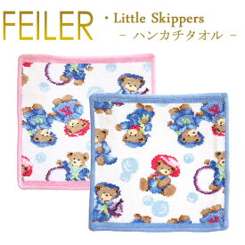 メール便 送料無料 フェイラー ハンカチ リトルスキッパーズ LITTLE SKIPPERS 25cm×25cm