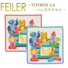 メール便 送料無料 フェイラー ハンカチ 25×25 【NEW】トイボックス2 TOYBOX2 Feiler Chenille Towel