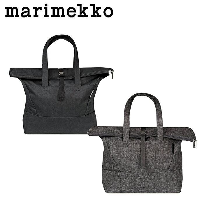 送料無料 マリメッコ Marimekko コルッテリー ショッパー トートバッグ 45483 あす楽 対応