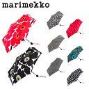 送料無料 マリメッコ Marimekko 折り畳み傘 ( Portable Umbrella ) コンパクト傘 あす楽 対応