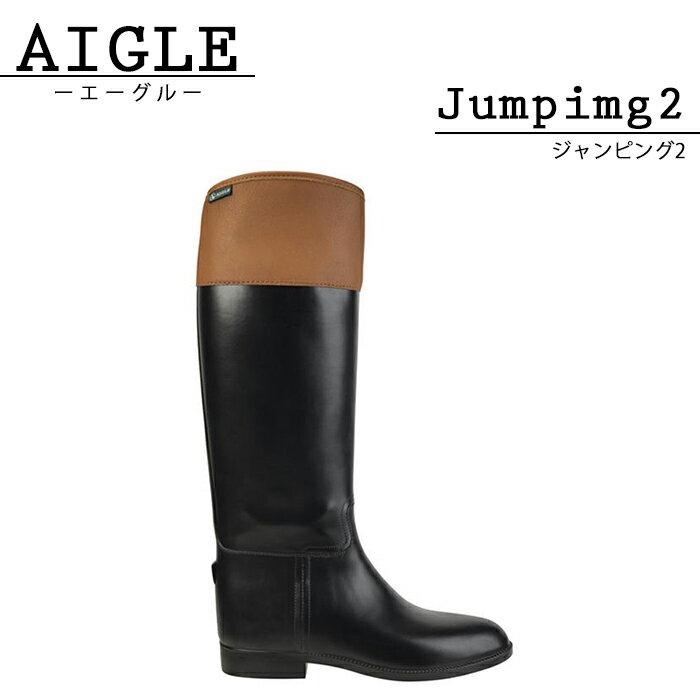 エーグル AIGLE レインブーツ ジャンピング 2 XL ブラックナチュラル 長靴 ラバーブーツ あす楽 対応