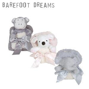 ベアフットドリームスベビーブランケットポケットバディドールB516/barefootdreams/cozychic