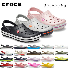 送料無料 クロックス CROCS メンズ レディース クロックバンド Crocband Clog サンダル あす楽 対応