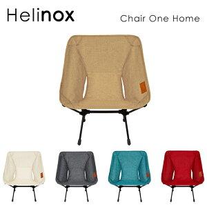 ヘリノックス/Helino/折りたたみチェア/チェアホーム/コンフォートチェア/イス