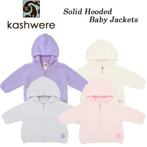 Kw babyhooded a
