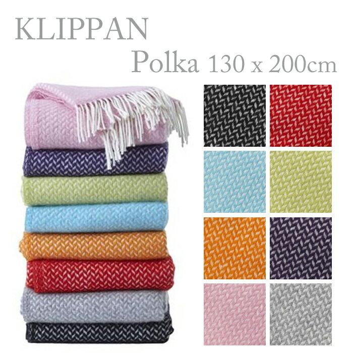 送料無料 クリッパン KLIPPAN スローケット ポルカ Polka 130×200 ブランケット ウールスロー ラムウール あす楽 対応