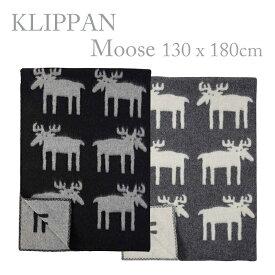送料無料 クリッパン ウールブランケット 130×180 ムース 2206 Moose シングル あす楽 対応