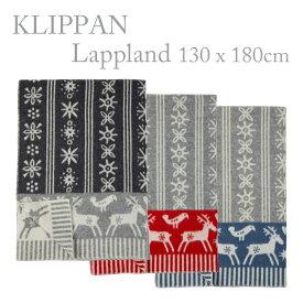 送料無料 クリッパン ウールブランケット 130×180 ラップランド 2248 Lappland シングル