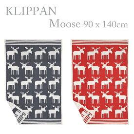 訳あり クリッパン 90×140 ムース Moose ブランケット ひざ掛け あす楽 対応
