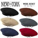 ニューヨークハット ベレー帽 ウール ハット 【 4005 全6色 】 NEW YORK HAT OVERSIZED BERET 【あす楽対応】【HLS_DU】...