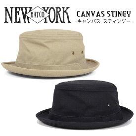 税込5,400円以上送料無料 ニューヨークハット キャンバス スティンジー ハット 【 ブラック カーキ 3014 】NEW YORK HAT Canvas Stingy 【あす楽対応】