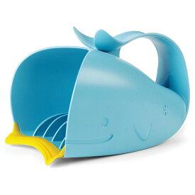 スキップホップ ホエールリンサー 片手桶 お風呂グッズ クジラ あす楽 対応