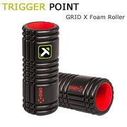 トリガーポイント/350488/グリッドX/フォームローラー/ブラック/硬質タイプ/トレーニング/筋膜リリース
