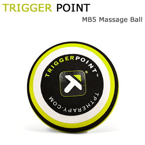 トリガーポイント/MB5/マッサージボール/350075