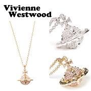 ヴィヴィアンウエストウッド/ネックレス/メイフェア/3D/スモール/オーブ/化粧箱付き/VWMT12626