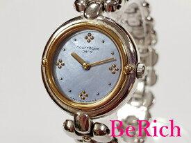 クレージュ courreges レディース 腕時計 V400-0590 水色 ブルー 文字盤 SS シルバー クォーツ QZ ウォッチ 【中古】【送料無料】ht2478