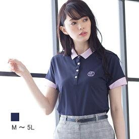 【選べる6サイズ♪】 ピンク襟の切替え半袖ポロシャツ M L XL LL 2L 3L 4L 5L