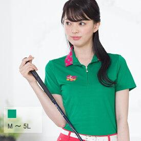 【選べる6サイズ♪】ハートプリント襟の半袖ポロシャツ M L 2L XL LL 3L 4L 5L